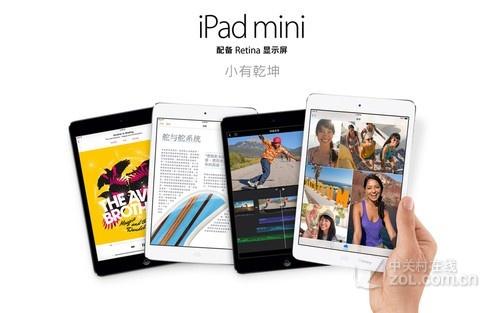 苹果 iPad mini2银色 标题图