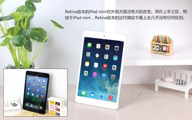苹果 iPad mini2银色 外观图