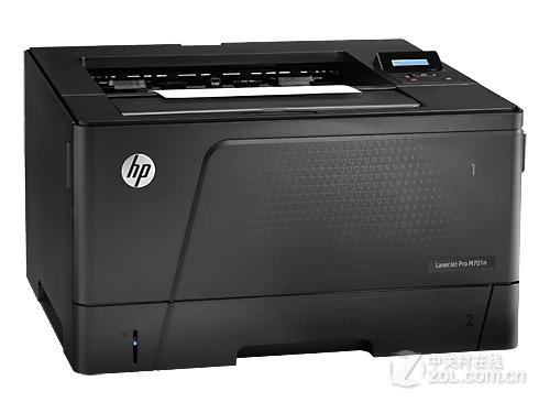 A3大面幅打印 HP M701n 优惠售价6089元