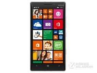 诺基亚 Lumia 930手机深圳经销商仅售570元