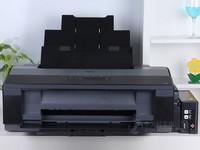 高端性能配置 爱普生L1300打印机售2780