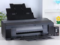 爱普生L1300喷墨打印机 长沙售价2780元