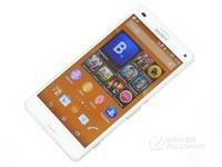索尼手机Z3深圳经销商促销仅售490元