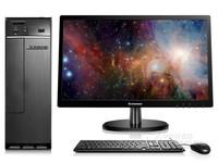 家用PC超值之选 联想H3050报价3199元