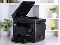 HP M226dw多功能商用一体机 特价3000元
