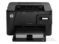 黑白激光打印 HP M202dw长沙报价1950元