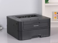 重庆联想新品LJ2605D激光打印机售965元