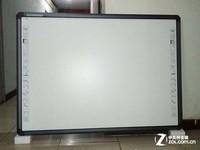 鸿合HV-I785电子白板安徽合肥有售