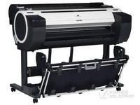 佳能IPF781大幅面打印机安徽售49210