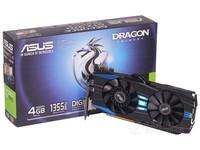 华硕显卡 龙骑士Dragon GTX970安徽售2984元