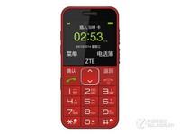 长沙正品中兴L580老人手机仅199元可送货