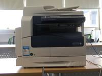 烟台复印机富士施乐S2520NDA促销中