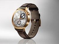 科技商务手表华为 Watch 安徽报价1958元