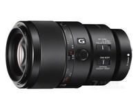索尼FE90mm F2.8微距镜头贵阳售5850元