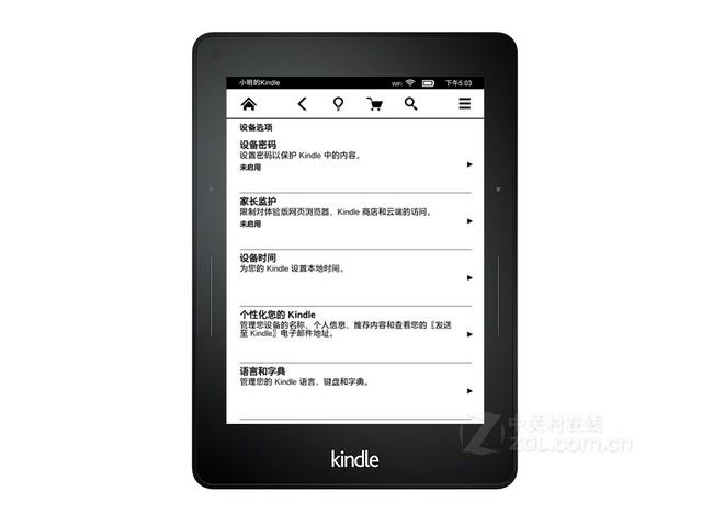 亚马逊Kindle Voyage标准版特价1499元