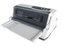 超高速打印 富士通DPK-7700H仅需11800元