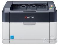 京瓷新品打印机热销 P1025d促销1300元