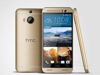 64位八核处理器 HTC One M9+ 售2488