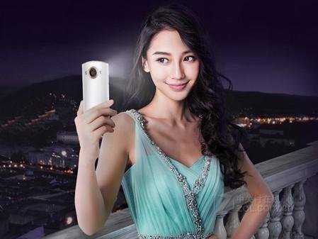 夜间自拍神器 美图M4(双4G版)安徽售2090元