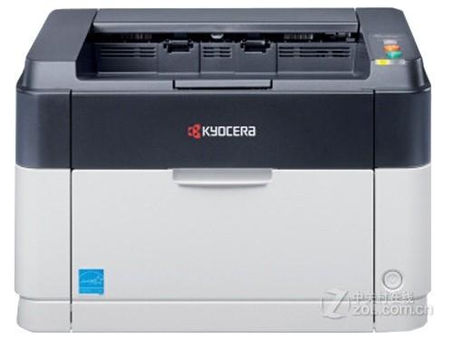 京瓷打印机P1025d本月促销济南地区用户预订