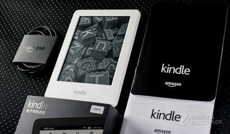 亚马逊Kindle长沙官方实体店总代理558元