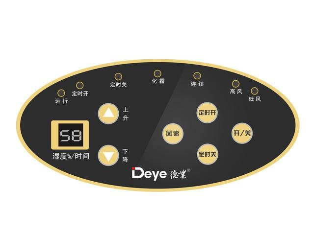 军工品质 德业DY-690EB除湿机安徽报价3500元