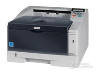 清晰字迹 京瓷P2135dn激光打印机南宁出售