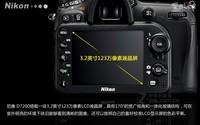 EXPEED 4图形处理器杭州尼康D7200售3200