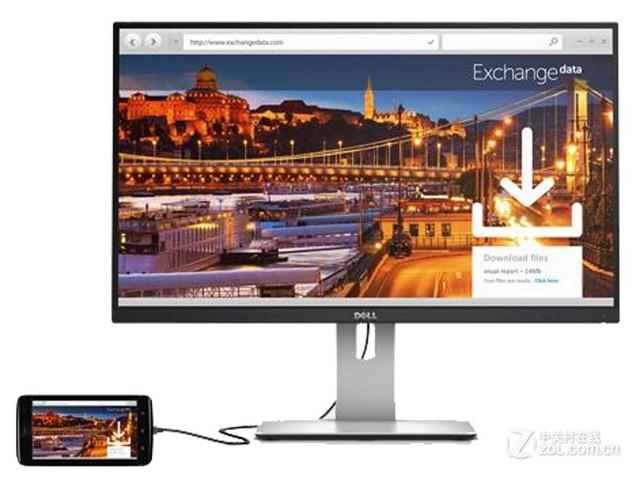 戴尔 UltraSharp U2515H 外观图