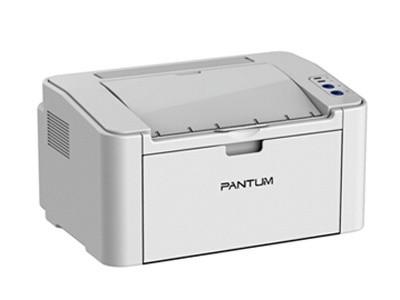 奔图P2505激光打印机 长沙现货仅2150元