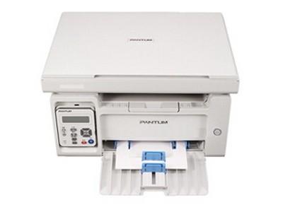 奔图M6505N打印机 长沙五一促销价2599元
