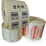 不干胶透明标签贴纸40*35MM 3K好价热卖