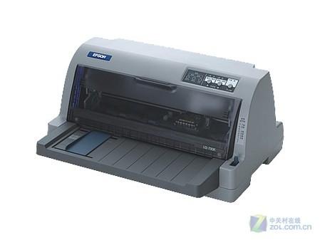 爱普生针式打印机武汉月底促销价1590元