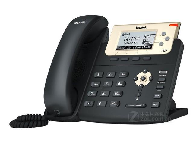 亿联SIP-T23P网络电话天津地区仅672元