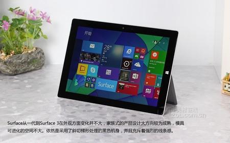 微软 Surface 3银色 外观图