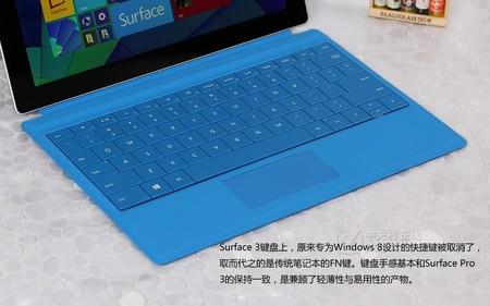 微软 Surface 3银色 键盘图