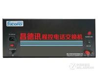 昌德讯CDX8000 D256A 功能全面 12980元