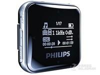 湖南长沙飞利浦MP3 SA2208 8G含税285元