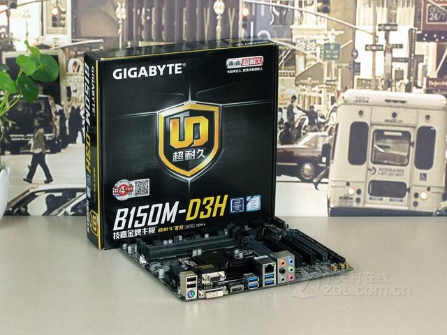 技嘉GA-B150M-D3H(rev.1.0) 售价783元