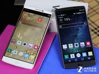 5.7英寸大屏旗舰 LG V10现货报价780元