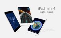 武汉IPADMINI4库存紧张128G仅售2650元
