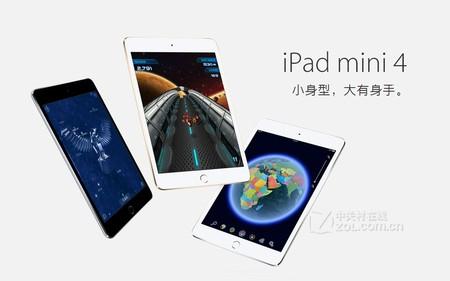 苹果 iPad mini 4金色 标题图