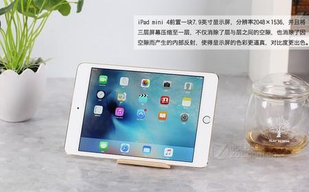 苹果 iPad mini 4金色 屏幕图