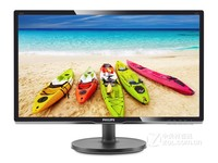 重庆飞利浦206V6QSB6环保显示器仅售550