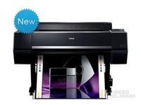 更好的品质Epson P9080大幅面打印仅43800