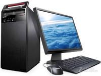联想扬天M4200R电脑济南促销2850元