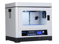 极光尔沃A-8 3D打印机北京报价8680元