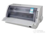 得力690K针式打印机 长沙活动价2280元