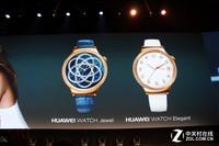 华为Watch星月系列促销2499元 女性手表