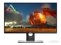 重庆S2716DG(2K电竞)液晶显示器仅售3900